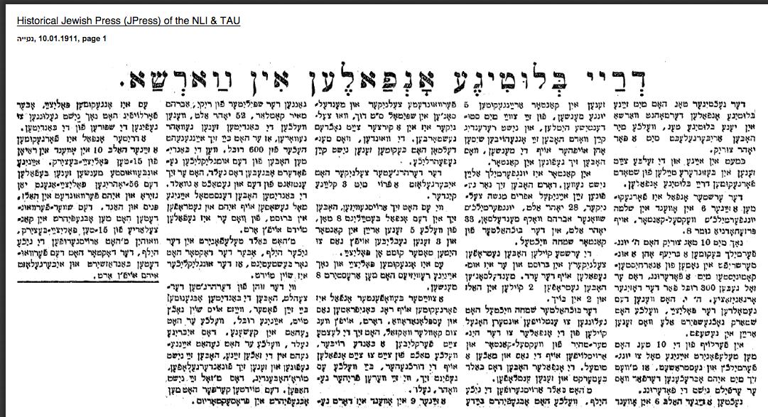 Hajnt 1911 - 3 blutige anfalen - muder of Efraim Menasze Celnikier