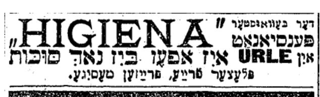 מעיתון דער מאמענט, 14 ספט 11922, מאתר עיתונות יהודית היסטורית